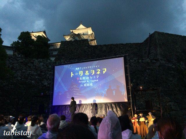 姫路城二の丸