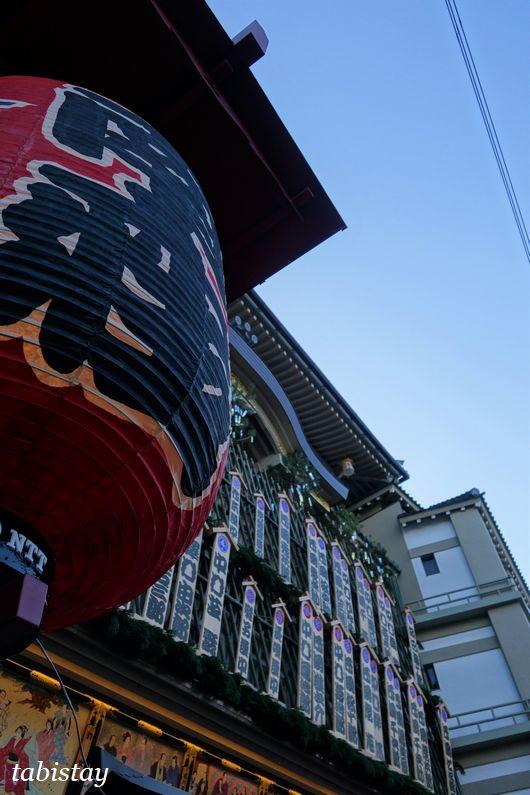 京都 歌舞伎座