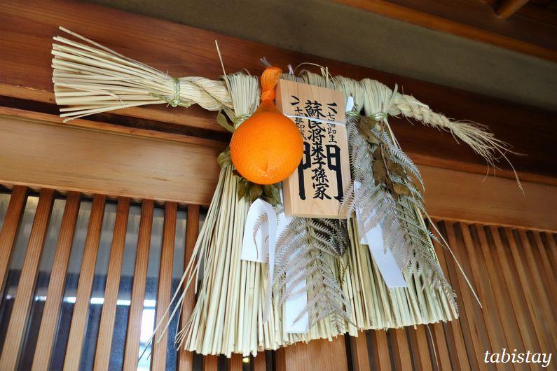 京都れすとらん西島